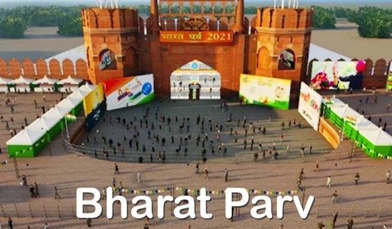 Ministry of Tourism, Government of India organises Bharat Parv 2021 virtually from 26th – 31st Jan'21