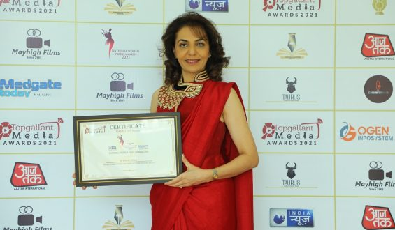 The World's First Image Scientist Dr. Kuiljeit Uppaal Honoured With Bharat Gaurav Award For Exemplary Work In Global Society