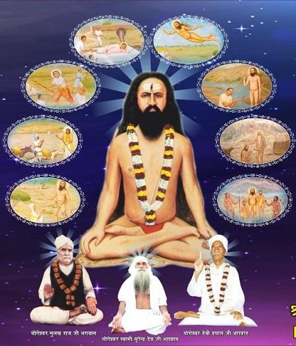 योग योगेश्वर महाप्रभु रामलाल जी भगवान का 133 वां जन्मोत्सव – दो दिवसीय आध्यात्मिक आयोजन