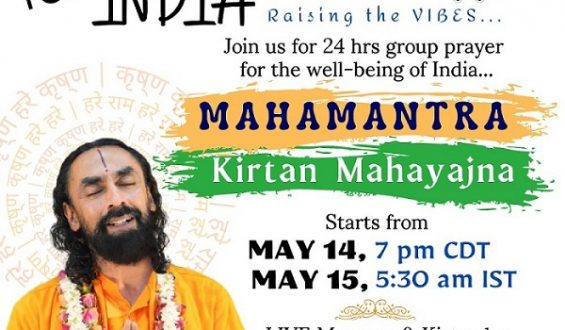 People around the globe are coming together to pray for peace and well-being during this pandemic – 24hrs Online Mahamantra Kirtan Mahayajna by JKYog