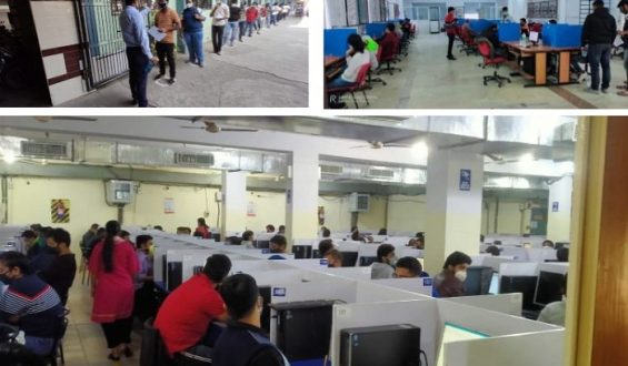 C II – iPATE 2.0 (2021) | pan-india Exam to Graduate Engineers | Register Currently