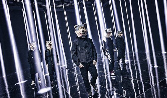 MAN WITH A MISSION's new tune 'Merry-Go-Round', which can be the brand new opening theme tune for the favored TV Anime 'My Hero Academia', has been launched digitally!