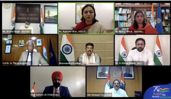 Ministry of Tourism celebrates Azadi Ka Amrit Mahotsav- India@75 in collaboration with Affiliation of Indian Universities (AIU)