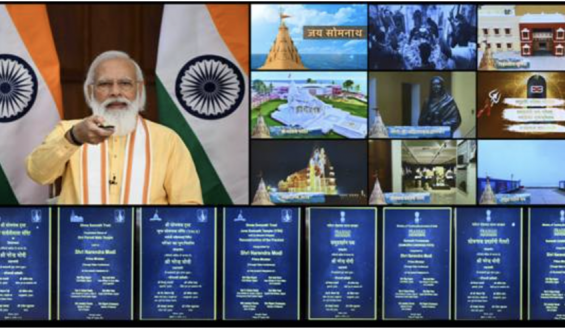 Hon'ble Prime Minister Inaugurated Infrastructure Growth Tasks and Laid the Basis of Parvatimata Temple in Somnath Gujarat
